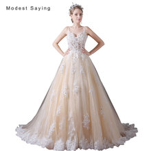 Elegant Sheer Ivory and Champagne Ball Gown Lace Wedding Dresses 2017 with Straps Women Long Bridal Gowns vestido de noiva A032