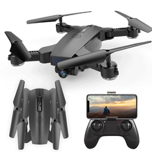 SMRC S6 Drone With Camera HD Dron Optical Flow Positioning Quadrocopter Altitude Hold FPV Quadcopters Folding RC Helicopter