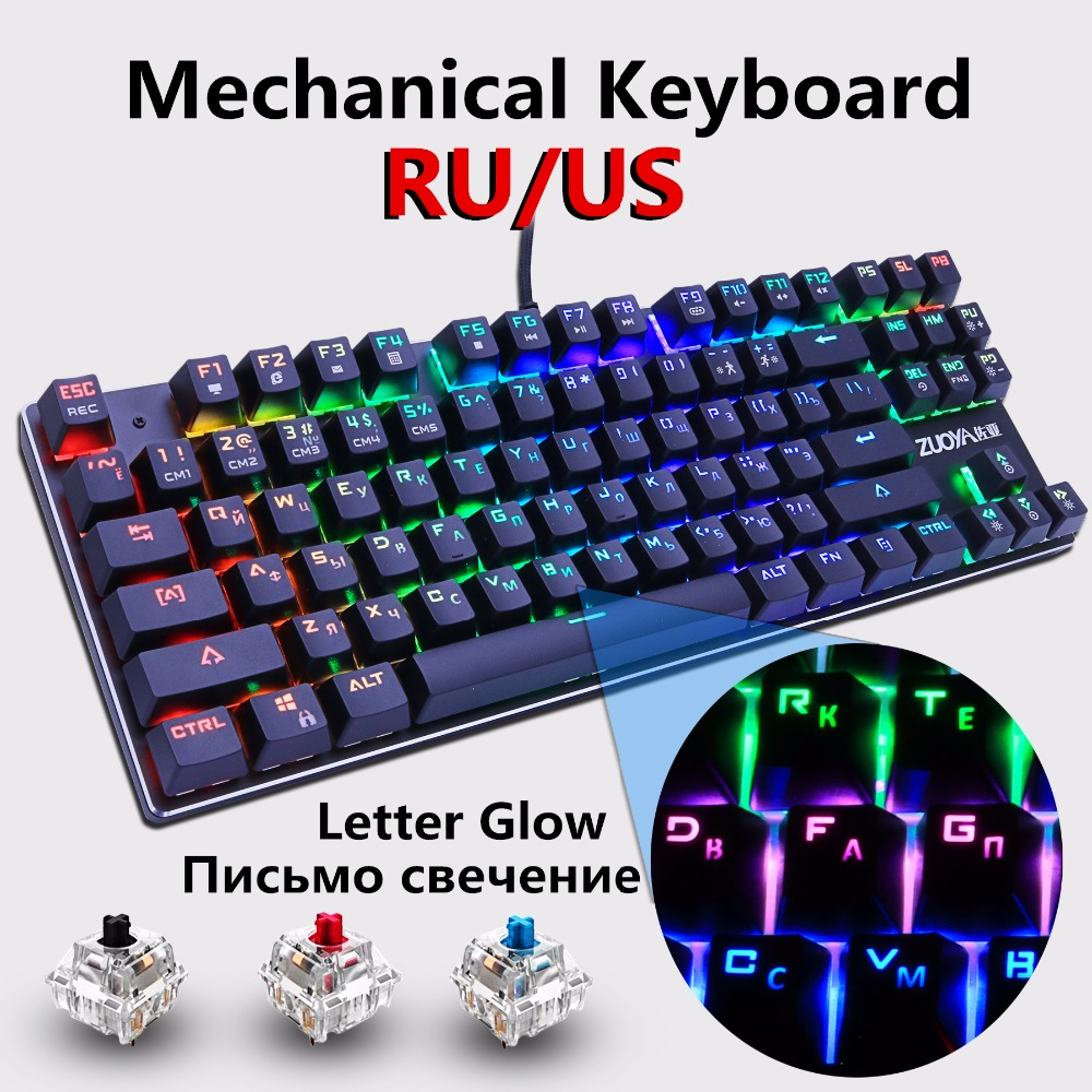 Игровая механическая клавиатура синий красный переключатель 87key RU/US Проводная клавиатура анти-ореолы RGB/микс с подсветкой LED USB для геймерск...