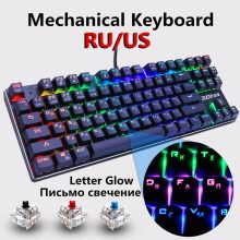 Teclado mecánico para juegos Azul Rojo interruptor 87key RU/US teclado con cable Anti-ghosting RGB/ Mix LED retroiluminado USB para PC Gamer Laptop(China)
