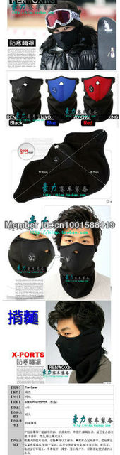 Free shipping Windstopper Warm mask motorcycle / CS caps TCM mask  face protection 2013 most fashion cold proof motorbike mask