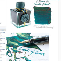 France J. HERBIN 1670 Ink Limited Edition Emerald Ocean Blue Red Gold Powder Pen Fountain Pen Multi use ink for brushes