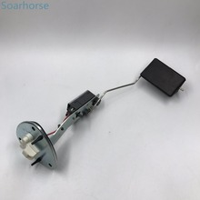 Soarhorse Medida Medidor De Nível de Óleo Do Tanque de Combustível sensor de Bóia Para Mitsubishi Pajero Montero Shogun MK3 MK4 V73 V75 V77 V93 V95 V97