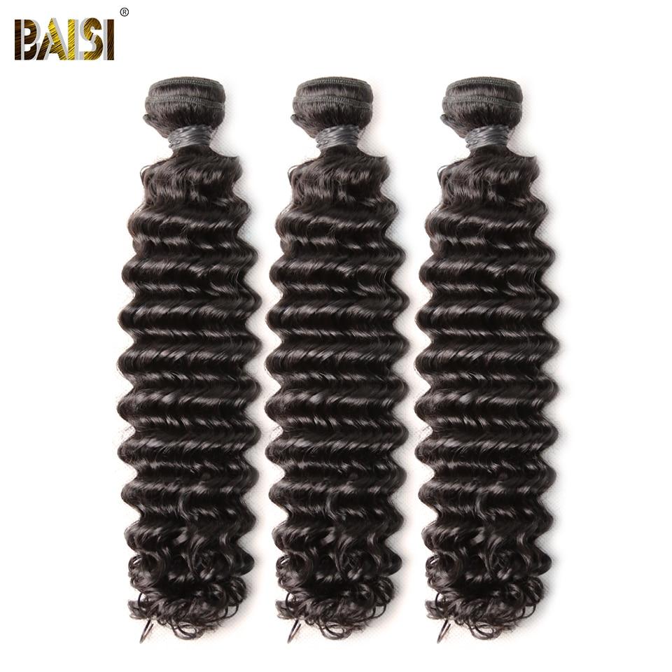 BAISI Hair Brazilian Deep Wave Hair 3 Bundles Unprocessed Virgin Hair Extensions 100 Human Hair