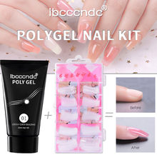 Poly Gel Lasting Finger Nail Starry Sky Camouflage UV Lamp Extension 30ML Maquiagem Profissional Completa(China)