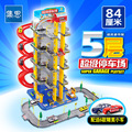 New Arrival Children's Toy Car Parking Three-dimensional Plastic Five Story Building Assembly Track Car Racing Large Set Gift