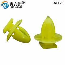 KE LI MI NO.23 Door Panel Retainer Yellow Guard Plate Fixed Buckle For Ford Plastic Card Mounting Clips