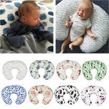 Наволочки для детских подушек, наволочки для кормления, для кормления, для беременных, для грудного вскармливания, наволочки для подушек, только чехол
