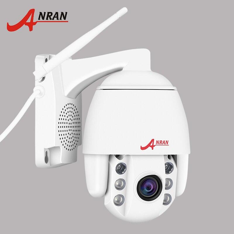1080P 2MP PTZ IP Camera Wifi Outdoor Waterproof Mini Speed Dome Camera H 264 CCTV Security