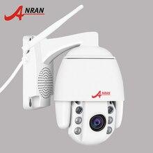 1080 P 2MP PTZ IP Камера Открытый Onvif зум Водонепроницаемый мини Скорость купол Камера H.264 ИК 50 м P2P видеонаблюдения Камера