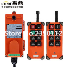 industrial wireless redio remote control F21-E1B for hoist crane 2 transmitter and 1 receiver