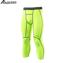 ARSUXEO Men's Sports Compression Tights Running Tights Run Fitness Active Training Exercise Compression PantShort 3/4 цена