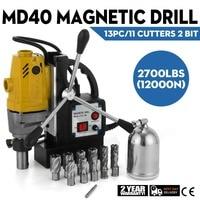 Md40 Magnetic Drill Drilling Machine 40mm 1100w W/13pc Drills 12000n 2700lbs