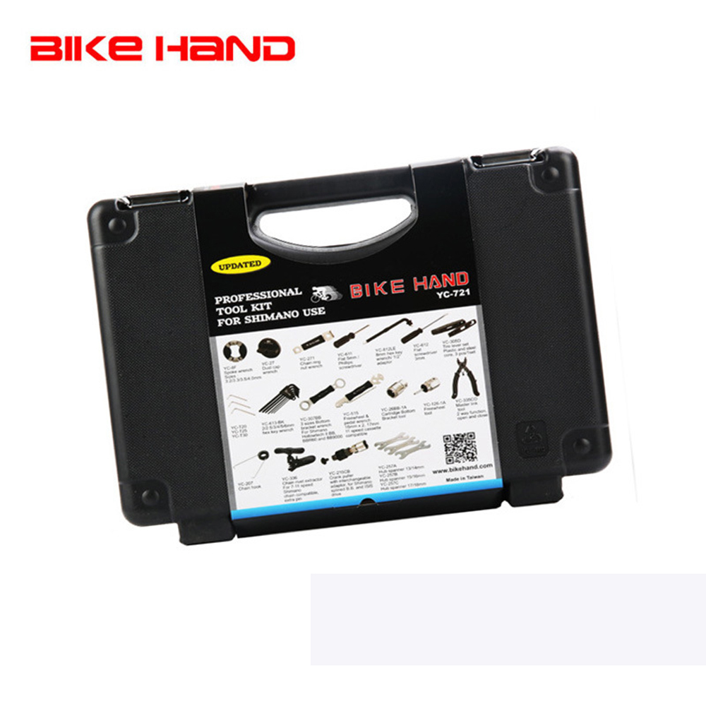 Alloy 18 in 1 Bicycle Repair Tools Kit Box Set Multi MTB Tire Chain Repair Tools Spoke Wrench Kit Hex Screwdriver Bike Tools - 6