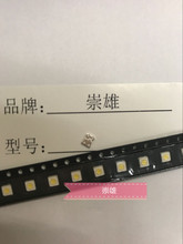 1000pcs FOR SAMSUNG LED High Power LED 1W 3537 3535 100LM Cool white SPBWH1332S1BVC1BIB LCD Backlight for TV TV Application