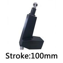 Инсульт 100 мм электрический линейный привод 12 В 24 в двигатель постоянного тока 2000N 4000N 6000N 8000N Толчок Силы больницы ICU электрическое кресло-кровать