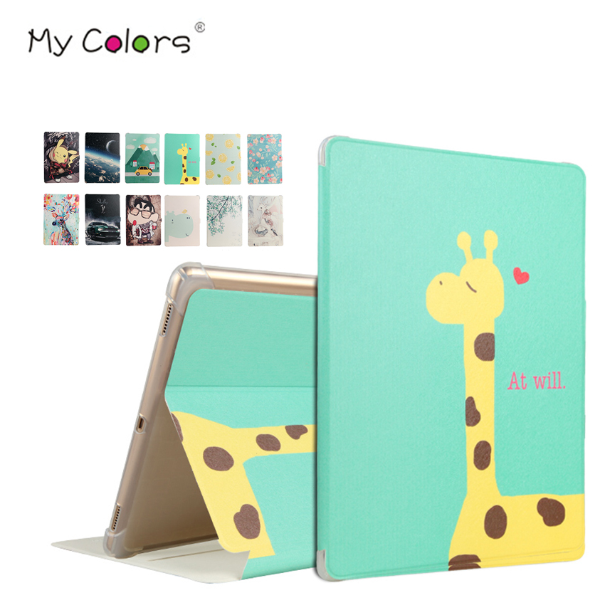 For iPad Pro 12.9 PU Leather Case Cover Smart Sleep Slim Print Protective Stand For Apple iPad Pro 12.9'' Tablet PC Fundas Skin nice flexible tpu silicone case for apple new 2017 ipad 9 7 cover protect smart cover partner clear transperent bottom back case