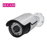 SUCAM 1920*1080 Full HD 2MP AHD Camera Outdoor 36 IR Led Light IP66 Waterproof White Surveillance Security Analog Camera with IR