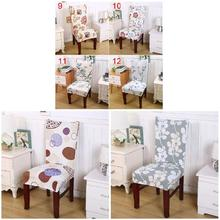Removable Short Dining Room Chair Seat Cover Elastic Stretch Slipcovers Home Restaraunt Decor FP8China