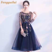 FENGGUILAI Party Dress Women White Elegant Sleeveless Bodycon Summer Sexy Beading Halter Hollow Out Lady Lace Vestidos