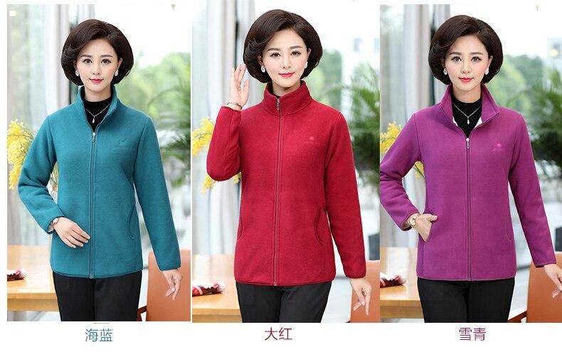 Women Fleece Coat Stand Collar Outerwear Autumn Winter Woman Imitation Lambs Polar Fleece Jacket Warm Lightweight Coat Woman (4)