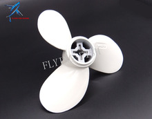 Aluminum Alloy Propeller 7 1/4X5-A for Yamaha 3.5HP Outboard Motor 7 1/4 x 5 -A