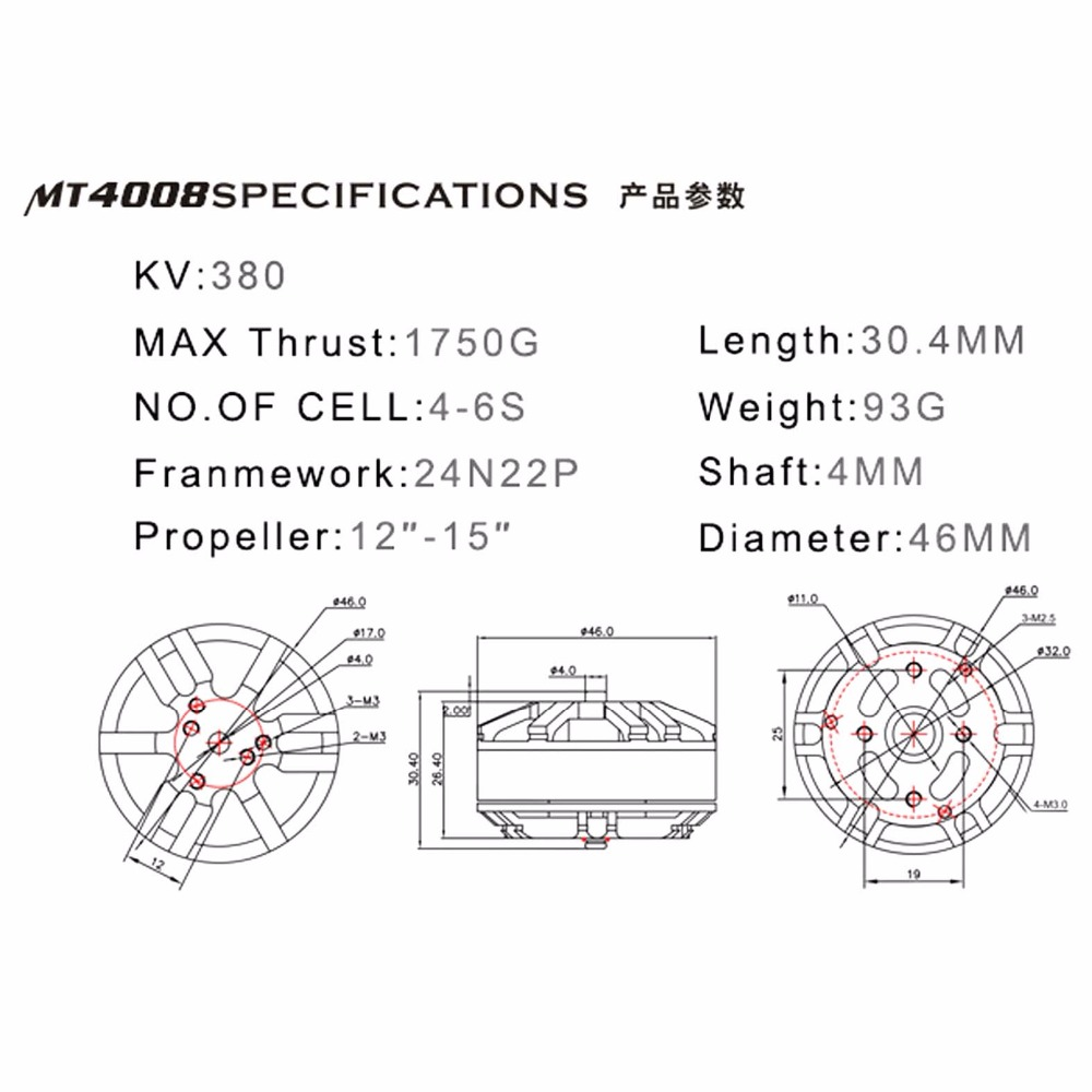 Emax Mt4008 380kv Cw Ccw Brushless Motor 4 6s For Fy680 Rct800 650 Hexacopter Wiring Diagram 1000 Quacopter Multicopter In Parts Accessories From Toys Hobbies On