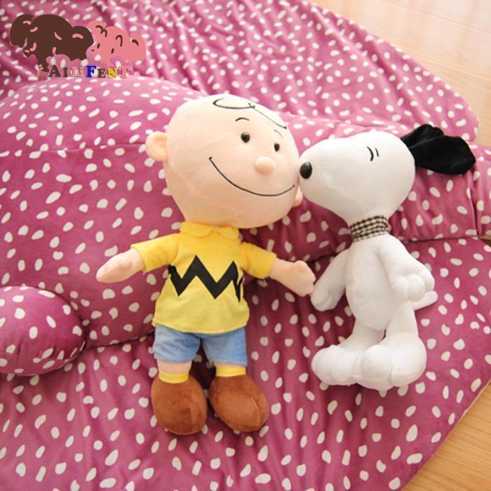 Free Shipping Yellow Dog Little Cute Plush Stuffed Doll