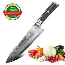KEEMAKE 8 inch Chef Knife Kitchen Knives Professional Damascus Japanese VG10 Steel Sharp Blade 60HRC G10 Handle Cutting Tools keemake 6 5 inch chef s knife kitchen knives japanese damascus vg10 steel cutting tools razor sharp strong blade g10 handle