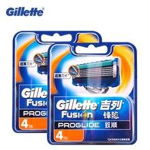 Оригинальный Gillette Fusion ProGlide ручная бритва лезвия мужские бритвенные брендовые бритвенные Бритва для бороды бритвы лезвия 8 шт. для мужчин