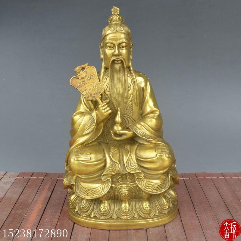 Lord Lao Zi  Bronze statue moral heaven worship bronze ware of FengshuiLord Lao Zi  Bronze statue moral heaven worship bronze ware of Fengshui