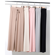 Spring and summer new style Korean version of high waist loose thin section pants Straight ice silk wide leg pants 2017 spring new cowboy belt pants loose legs were thin pants wide leg pants