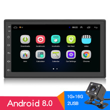 7 Android 8.0 2Din Car DVD radio Multimedia Player GPS navigation wifi Universal for Nissan Peugeot Toyota double din Autoradio