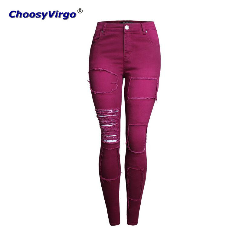 Popular Wine Colored Jeans-Buy Cheap Wine Colored Jeans lots from ...