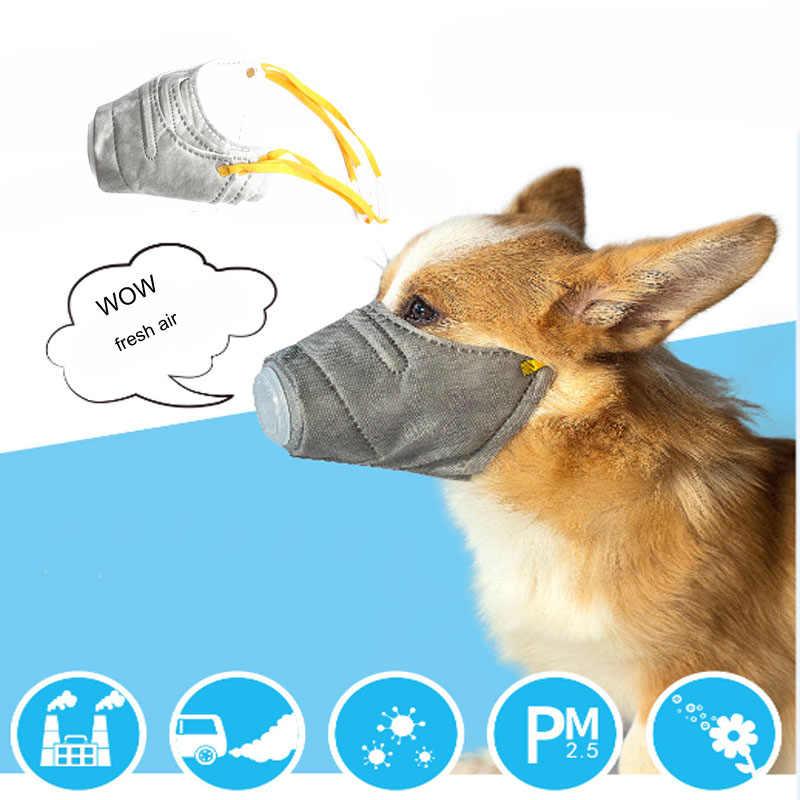 Dog Muzzle Smoke Mouth Bite Masks Bark Mask Anti Pet