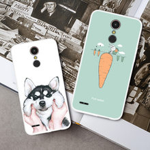 Fashion Cute Cartoon Animals Phone Case For LG K8 2017 Painted Phone Case For LG K8 2017 Soft Silicone Full Back Cover(China)