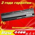 Batería del ordenador portátil para hp mu06 mu09 jigu cq62 cq62-210ek cq62-220sl cq62-260tu cq62-280tx cq42-170tx cq62-400 cq62-a00 cq62-108tx