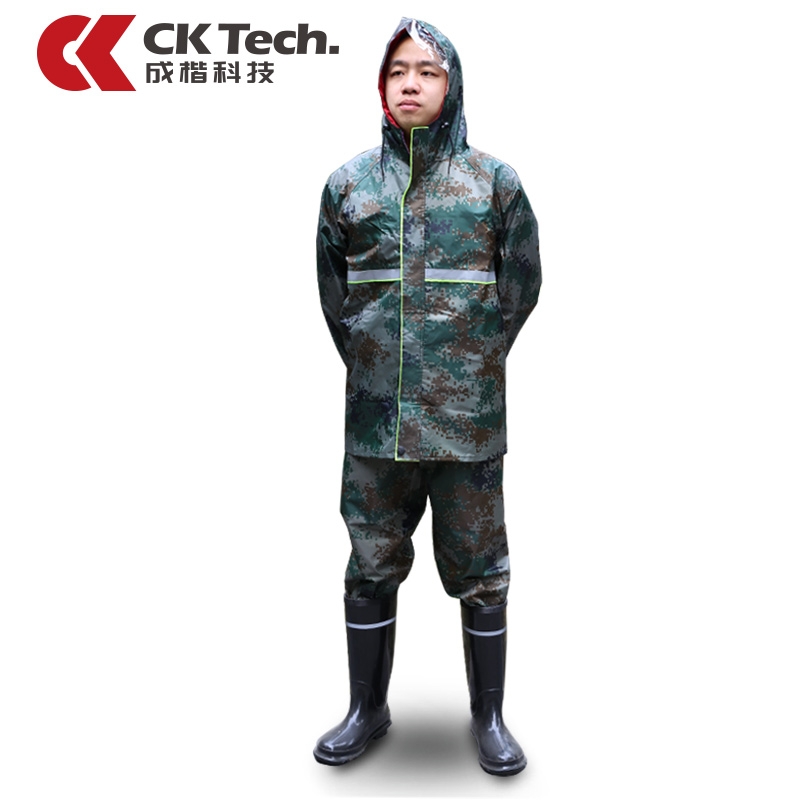 CK Tech PVC Rainfreem Impermeable Raincoat Waterproof Trench Coat Poncho Double-layer Rain Coat Rainwear Rain Gear Poncho 103 raincoat women motorcycle all purpose rain suit rain coat rainwear hiking rain jacket for girl women