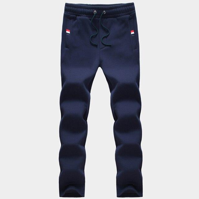 Мода 2016 мужские Брюки мужчины Можно растянуть Шнурок jogger Повседневная стиль Брюки 3 цвета Азиатский Размер: M ~ 5XL