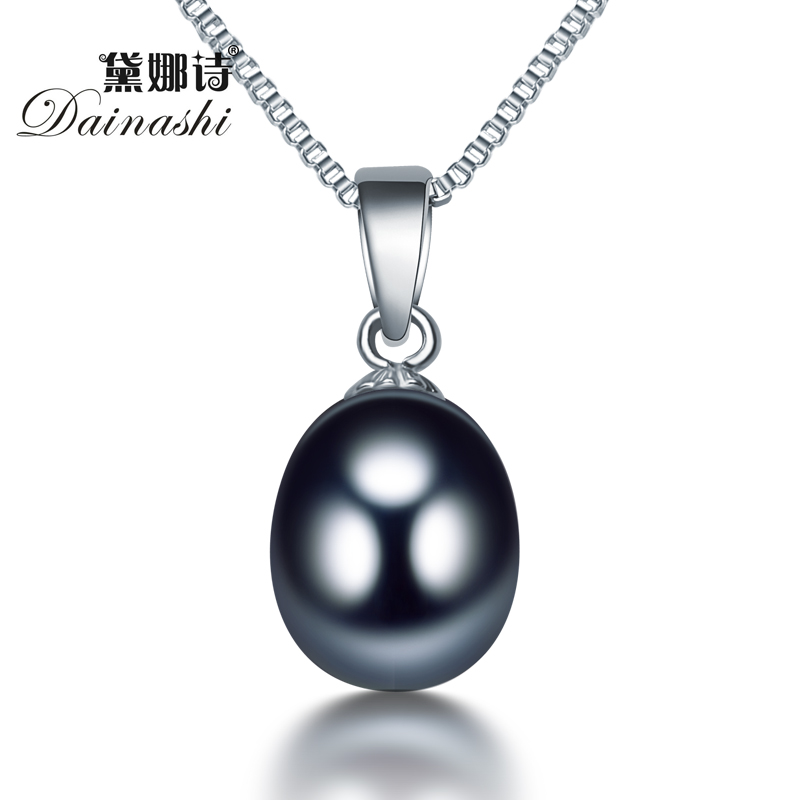 цена на Big Sale high quality Romantic black natural pearl pendant necklace for women sterling silver jewelry box chain with gift box