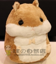Children'S Pillow Toys Fat Hamster Doll Plush Guinea Pig Toy Super Cute  Good Quality  Genuine