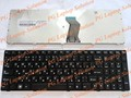 Russian Original Keyboard for Lenovo G580 Z580 V580 V580C Z580A G585 Z585 RU BLACK FRAME