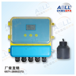 XIHUFS Ultrasonic Wave Detector
