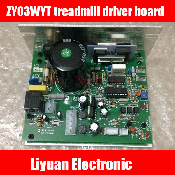 ZY03WYT treadmill driver board 220V running electrical circuit board Universal treadmill board power board