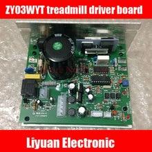 Placa controladora ZY03WYT para cinta de correr/tablero de circuito eléctrico para correr de 220V/placa de alimentación Universal para cinta de correr
