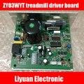 ZY03WYT беговая дорожка водитель борту/220 В работает электрическая печатная плата/Универсальный беговой дорожке power board