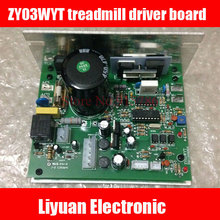 ZY03WYT loopband driver board/220 V running elektrische printplaat/Universele loopband board power board