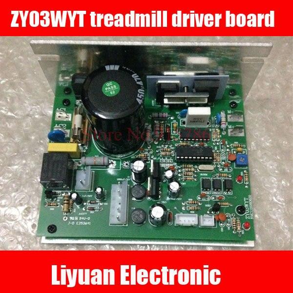 ZY03WYT loopband driver board/220 V running elektrische printplaat/Universele loopband board power board