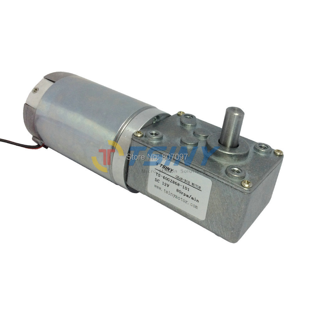 12V 80rpm dc worm gear motor High torque PMDC ,speed reducer motor with gearbox.Free shipping цена