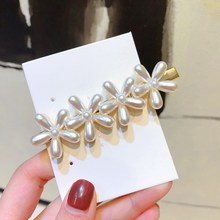 Korea Chic Imitation Pearl Flower Hairpins Hair Accessories for Women Gold Color Metal Hair Clips Fashion Hairgrips Barrettes цены